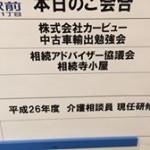 9kansai_1