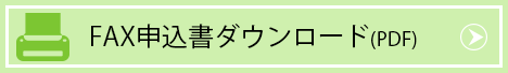 ban_fax
