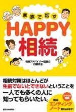 hyoushi-e1400569950221