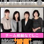 main_right11-200x200