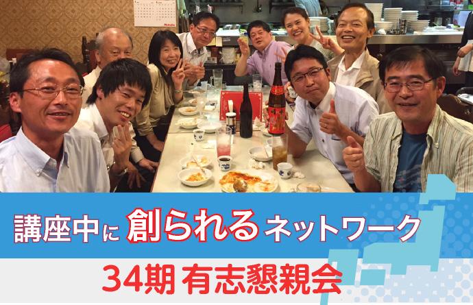 shoukai04